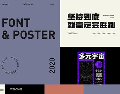 FONT & POSTER 丨六月七月字体海报