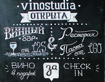 chalkboards for VINOSTUDIA gastrobar