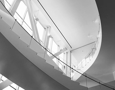 Atrium Dynamic