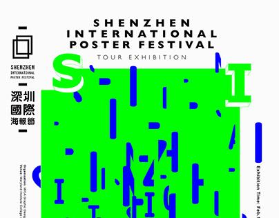Shenzhen International Poster Festival—Promotion