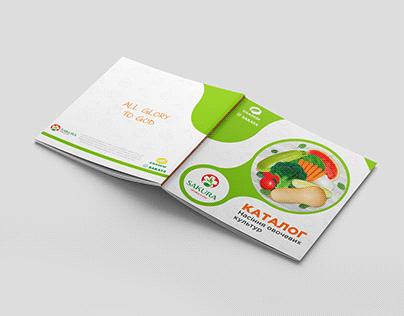 Brochure SAKURA