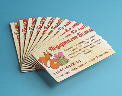 """Signboard and business cards """"Gifts from squirrel""""."""