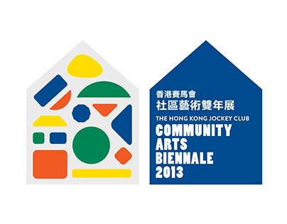 Hong Kong Jockey Club Community Arts Biennale 2013