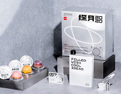 2020 Mid-Autumn Festival Gift Box Design