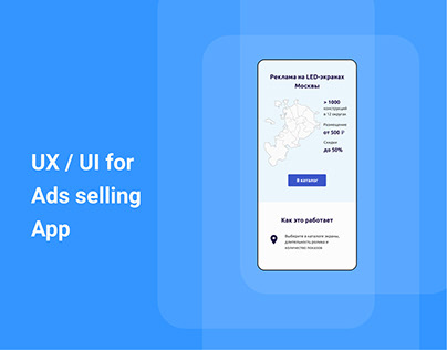 Mobile app, website and landing page for ads company