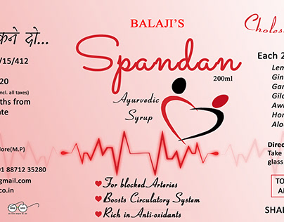 Product Label Design - Spandan Syrup