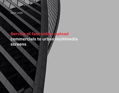 Service of fast online-upload - UI/UX Concept