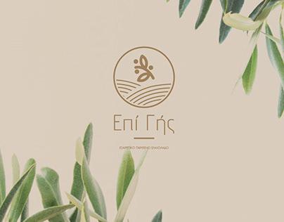 Epi Gis | Extra Virgin Olive Oil