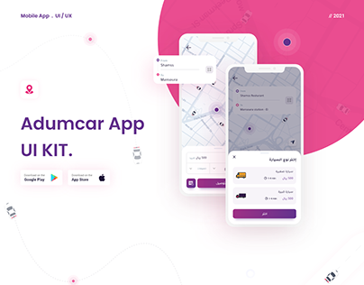 Adumcar delivery app