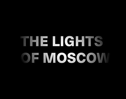 "Visual identity for the Museum ""The Lights of Moscow"""