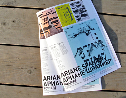 Catalog of Ariane Spanier's works