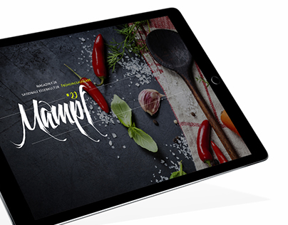 Cooking App 'Mampf #23' (first draft)