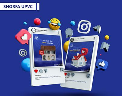 UPVC SOCIAL MEDIA PROJECT