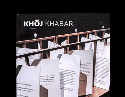 Khoj Khabar
