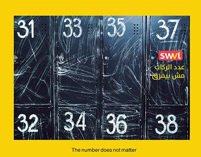 SWVL- Environmental Advertising