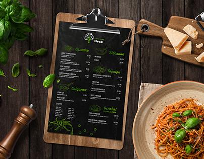 Orex menu design