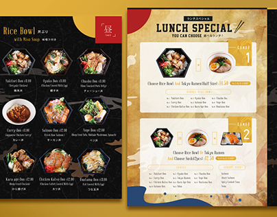 Japanese Restaurant Lunch Menu