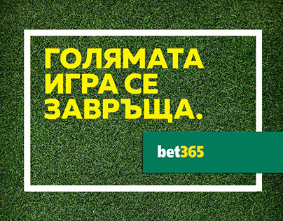 Bet365.Com Deutsch