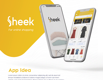 Fashion App - تطبيق موضة