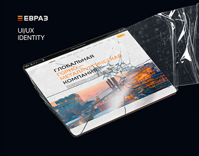 EVRAZ - mining and metallurgical company