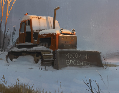 Abandoned dozer