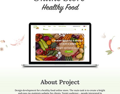 "Online Store "" Healthy Food"""