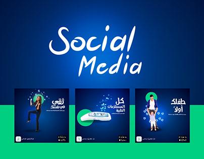 Chefaa | social media
