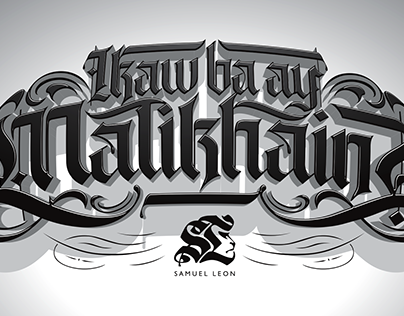 Ikaw Ba Ay Malikhain? | Are You Creative?