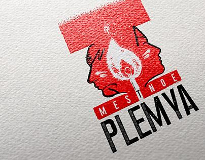 Mestnoe plemya design'story