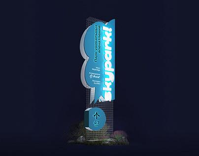 Skypark. Wayfinding concept