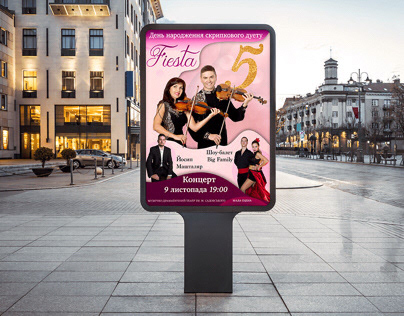Poster for music concert by the Fiesta duet