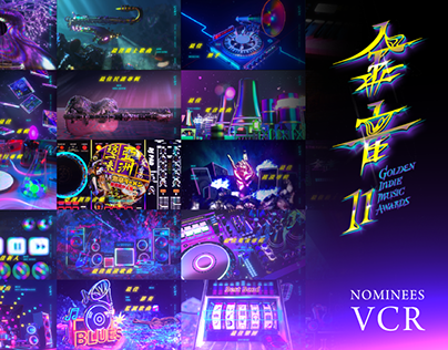2020 Golden Indie Music Awards 金音獎11 - Nominees VCR