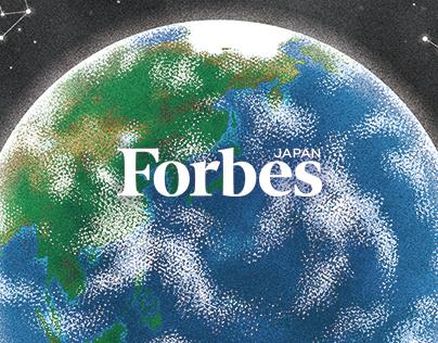 Illustrations for Forbes JAPAN