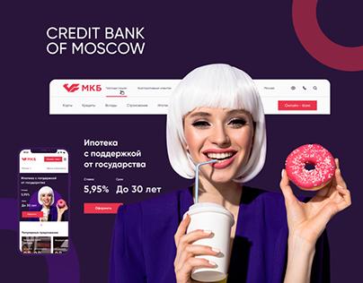 BANK MKB
