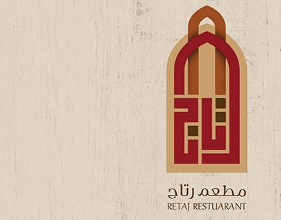 شعار مطعم رتاج