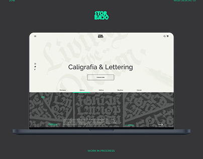 Students Site - UI