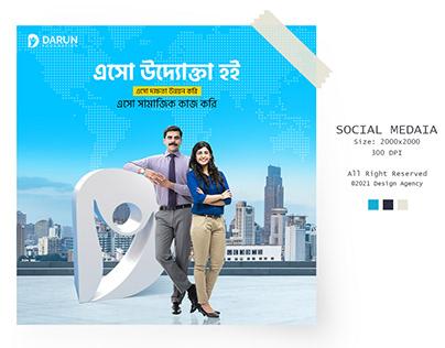 Entrepreneur Social Media & Facebook Page Cover Design