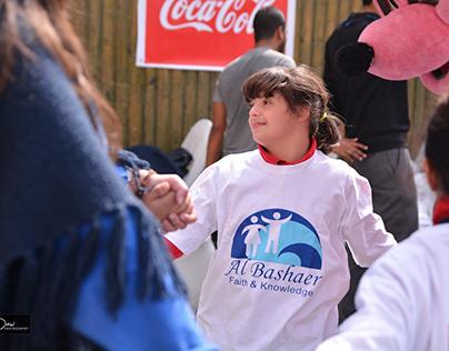 Special Olympics - AlBshaer