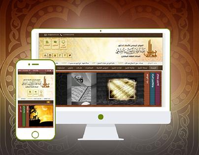 Feqh Elathur   Website