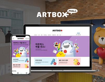 ARTBOX Mall website Design