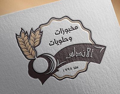 Logo - Bakery