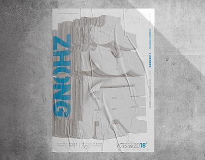 众展 ZHONG EXHIBITION ┃ 嶺東科技大學視覺傳達設計系18th畢業製作視覺形象