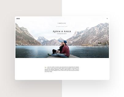 Template design for a wedding website service