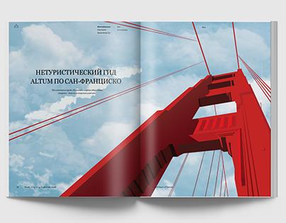 Дипломный проект – журнал Altum