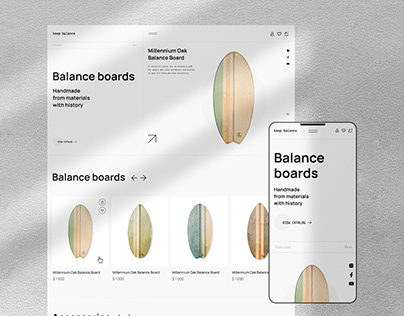 Balance Boards Web Design Online Store