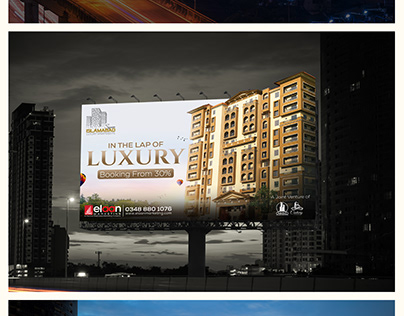 Islamabad Square (Outdoor Campaign)