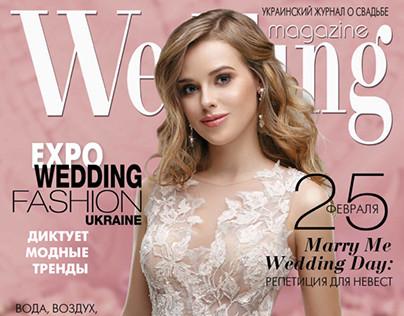 Wedding Mag Ukraine 01-04/18.