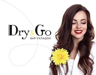 Сайт бара укладок Dry&Go