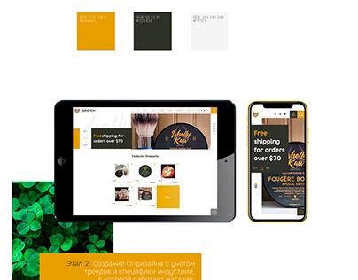 WhollyKaw Corporation | website