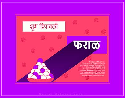 Shubh Dipavali